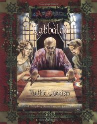 Cover illustration for Kabbalah: Mythic Judaism